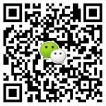 wechat-auks